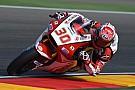 Moto2日本GP:フリー走行1回目 中上貴晶がホームでトップタイム発進!