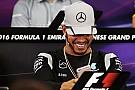 FIA закликає Хемілтона відвідати прес-конференцію Гран Прі США