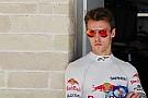 Квят останется в Toro Rosso еще на один сезон