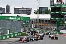 Контракт Стролла допоможе Гран Прі Канади