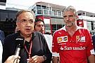 ماركيوني يُمانع صرف المزيد من المال على فريق فيراري في الفورمولا واحد