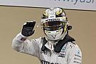 Lewis Hamilton verteidigt sich: