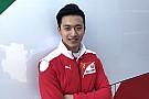 Prema confirme Zhou, protégé de Ferrari, pour 2017