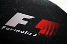 Liberty Media разрешили купить Формулу 1