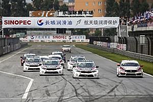 Tourenwagen News China plant 100-Stunden-Rennen für Tourenwagen