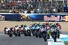 Le MotoGP achève sa restructuration organisationnelle