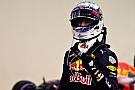 Ricciardo - Décrocher le titre avec Red Bull serait