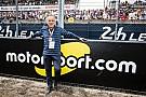 采访:F1著名技术记者Giorgio Piola谈其职业生涯(一)