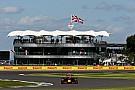 حلبة سيلفرستون تبدأ محادثات مع الحكومة حيال مستقبل جائزة بريطانيا في الفورمولا واحد
