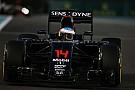Думка редакції: McLaren - чи варто очікувати повернення у Топ-3?