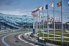 Трассу в Сочи адаптируют к новым скоростям Ф1