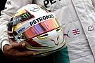 Хэмилтон попросил фанатов придумать новый дизайн его шлема