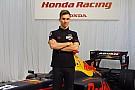 Super Formula Mugen bestätigt Pierre Gasly für die Super-Formula-Saison 2017