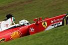 Ferrari: a méret (lenne) a lényeg...