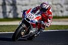 MotoGP Довіціозо: Якщо змусимо мотоцикл повертати, все зміниться