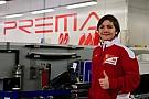 Formula 4 Fittipaldi e Armstrong i nuovi piloti del team Prema per la F.4 2017
