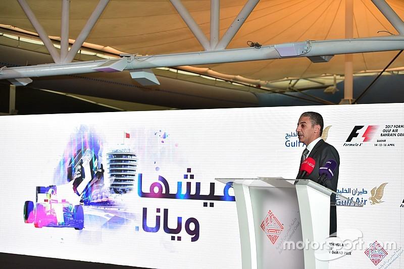 بدء العدّ التنازلي لجائزة البحرين الكبرى للفورمولا واحد