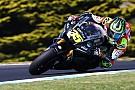 MotoGP Suppo :