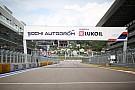 Формула 1 Контракт Гран Прі Росії подовжили до 2025 року