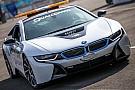 Ле-Ман Новой машиной безопасности «Ле-Мана» будет BMW