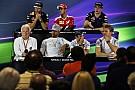 FIA изменила формат пресс-конференций Ф1