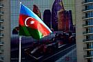 На Гран Прі Азербайджану оголошено хедлайнера концертної програми