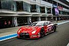 DTM Vehículos Super GT acompañarán al DTM en pista