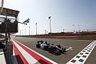 FIA F2 Російська команда Формули 2 залишить чемпіонат у 2018 році