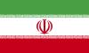 جمهورية إيران الإسلامية