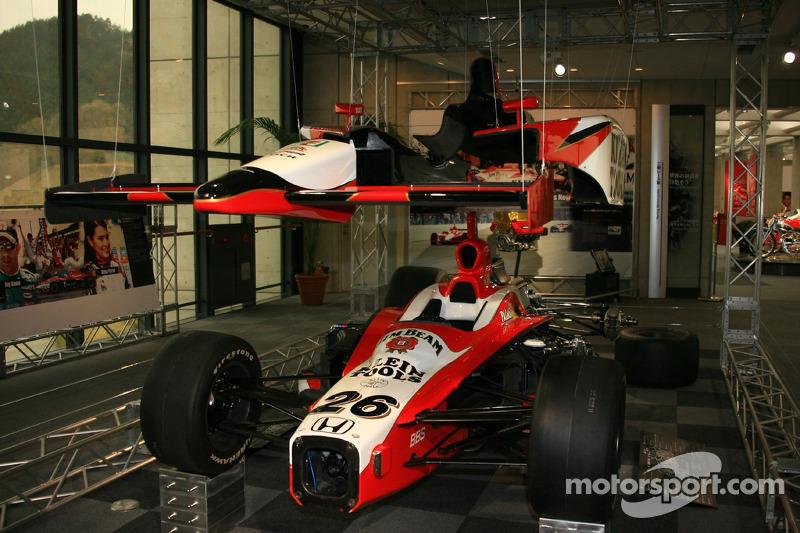 Une partie de l'affichage dans la collection Honda