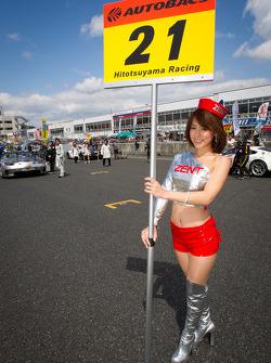 Hitotsuyama Racing race queen