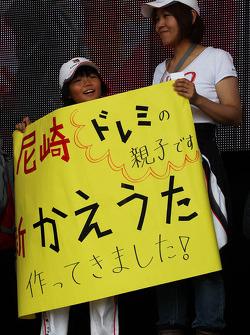 Suzuka celebrates its 50th Anniversary in the fans' merchandise area