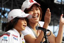 Сузука відзначає своє 50-річчя разом з уболівальниками