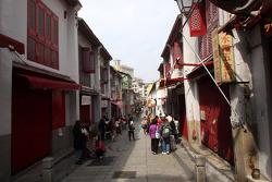 Rua da Felicidade, Macau