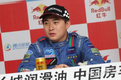 Interview avec Tenyi Jiang
