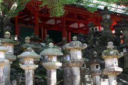 Japão scenic