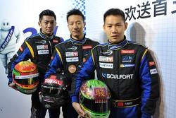 Хо-Пин Тун, Эддерли Фонг и Дэвид Чен. Презентация OAK Racing для участия в Азиатской серии Ле-Ман, презентация.
