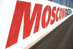 Moscow Raceway signage