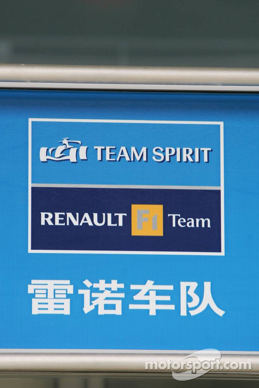Renault in Chinese