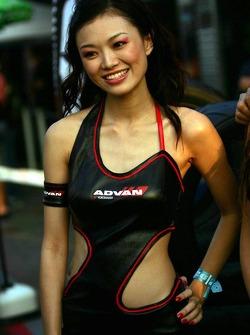 The lovely Yokohama girls