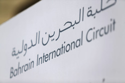 Bahrain International Circuit sign