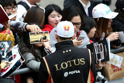 Пастор Мальдонадо, Lotus F1