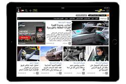 Motorsport.com Medio Oriente