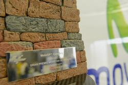 Трофей Гран При Арагона созданный Хорхе Лоренсо