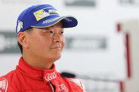 Johnson Huang