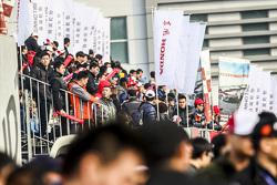 CTCC北京站,观众