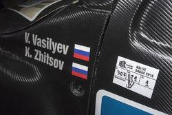 Владимир Васильев и Константин Жильцов, #307 Toyota