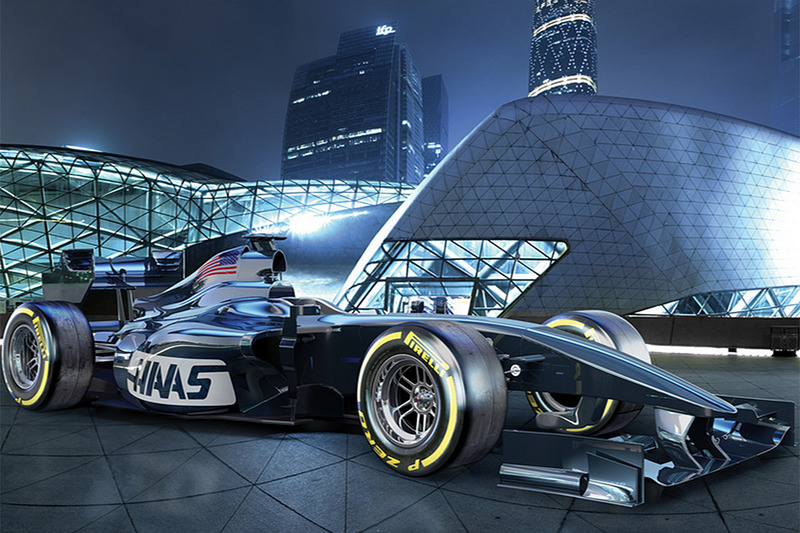 Haas Livery At Wallpaper