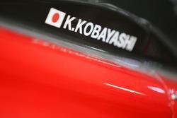 Kamui Kobayashi detail