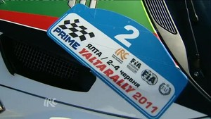 IRC Rally Yalta - Day 3